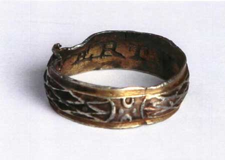 Medieval Posy Ring
